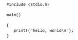 Printf C: описание, форматирование, примеры