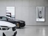 Polestar выпустит к 2030 году автомобиль с нулевым углеродным следом